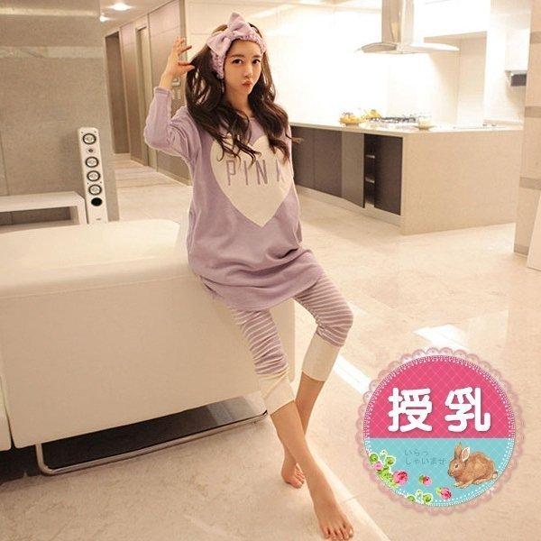 *漂亮小媽咪*PINK 長袖產婦舒適精梳棉睡衣套裝哺乳衣 孕婦哺乳裝 哺乳睡衣 PF6339