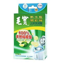 毛寶開飲機熱水瓶天然洗淨劑25g*3入【愛買】