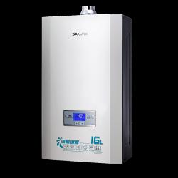 **超低價**SAKURA櫻花 渦輪增壓 數位恆溫 屋內強制排器 16L 熱水器 DH1693 液化 合格瓦斯承裝業 全省免費基本安裝(離島及偏遠鄉鎮另計)