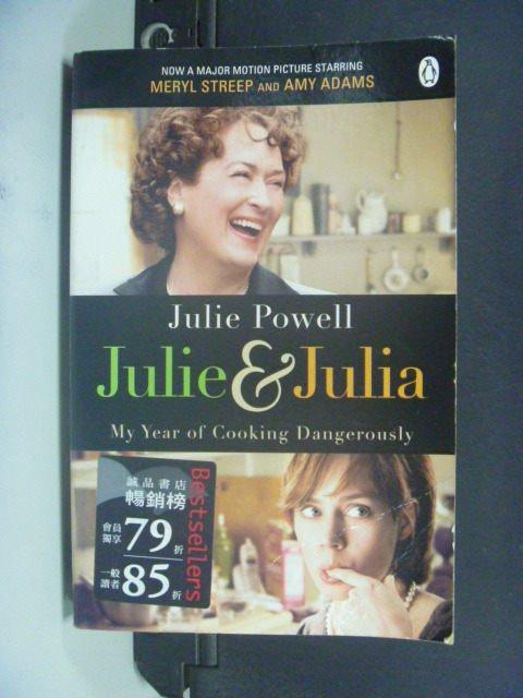 【書寶二手書T5/原文小說_JOT】Julie and Julia_Julie Powell