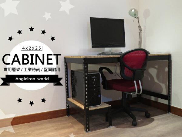 工業風消光黑書桌電腦桌♞空間特工♞(長4尺x深2x高2.5,單層小層架)免螺絲角鋼D款