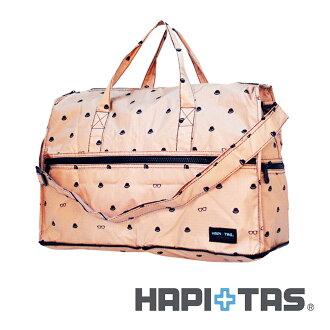 【日本暢銷 HAPI+TAS】男版米色小黑帽 高級摺疊 防潑水 圓形旅行袋 小 (可登機 旅行 搭配拉桿使用)