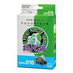 ☆勳寶玩具舖【現貨】日本河田積木 nanoblock NBPM-016 寶可夢 妙蛙種子(黑白)