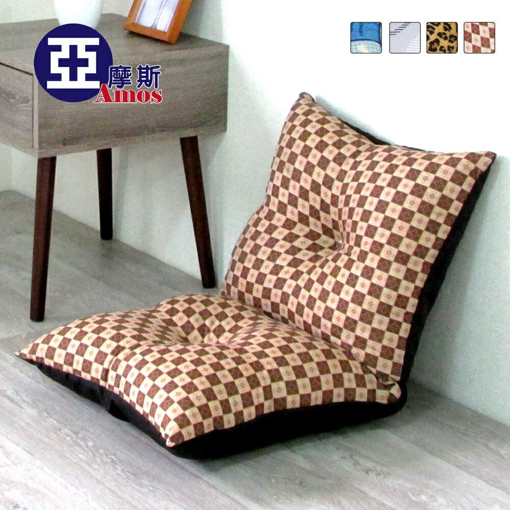 五段式和室椅+腰枕 【PAC002+PAC004】懶人折疊式和式椅 椅子 沙發椅 懶骨頭 椅墊 日式地板椅 Amos