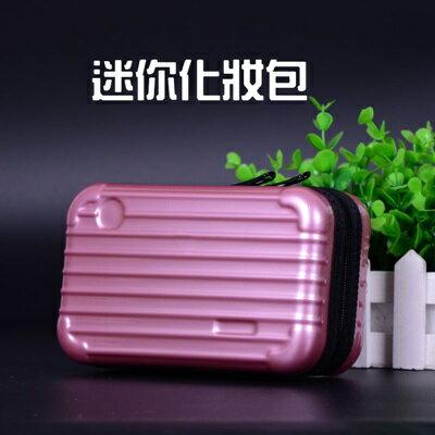 化妝包防水收納包-硬殼PC行李箱造型手拿包20色73pp288【獨家進口】【米蘭精品】