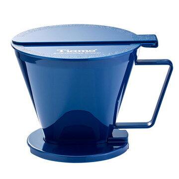 金時代書香咖啡  TIAMO Smart2 Coffee 濾杯(藍色) SGS合格  HG5569B