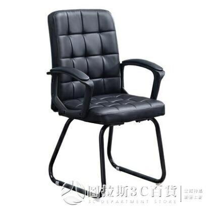 電腦椅家用辦公椅簡約舒適久坐靠背椅座椅職員椅宿舍懶人椅子靠背 摩登生活