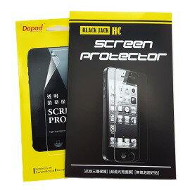 亮面高透螢幕保護貼 InFocus M535 / M680