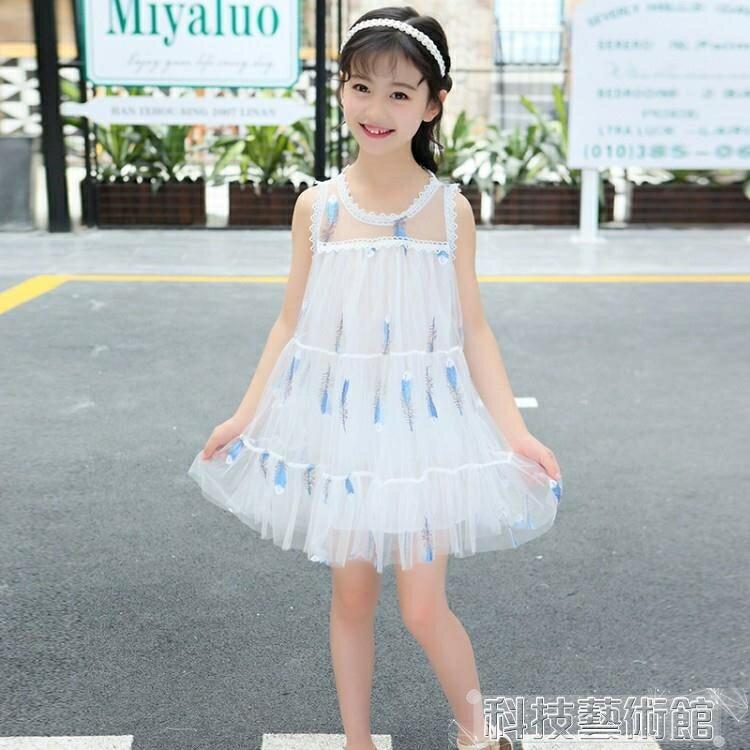 5到6至7女童8夏天小女孩子12兒童裝洋氣連身裙子10夏季衣服裝11歲 科技藝術館 3