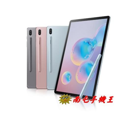 +南屯手機王+SAMSUNG Galaxy Tab S6 Lite/P610 Wi-Fi 64GB【宅配免運費】