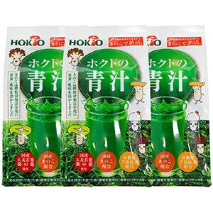 #預購商品 日本最新話題 HOKTO 好菇道健康青汁 (2.5g x21包)*3袋 共63入 組合
