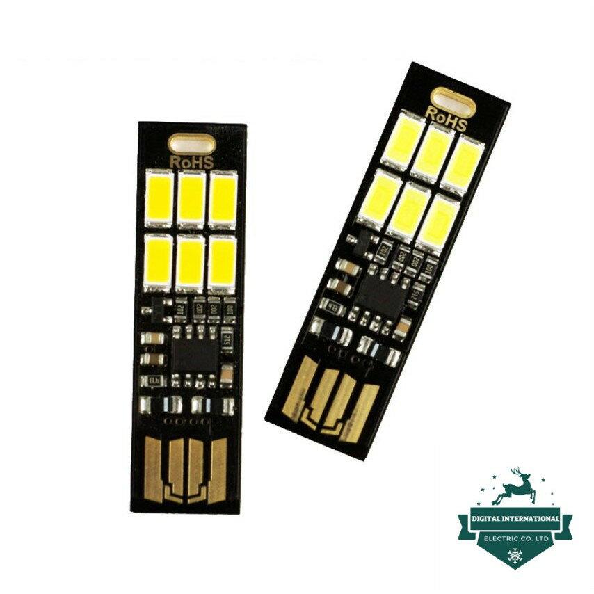 【金剛3號6LED無段觸控檯燈/6LED光控款】USB 小夜燈 行動電源led手電筒DIGITAL INTE1026劉