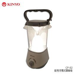 KINYO 耐嘉 CP-02 充電式露營燈/連續照明可達 10小時/手提掛勾/節能/高亮度/露營/戶外活動/夜遊/工作照明/停電/居家照明