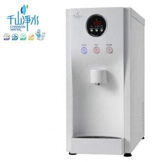 千山淨水 桌上型RO冰溫熱飲水機 (白) WD-583AM