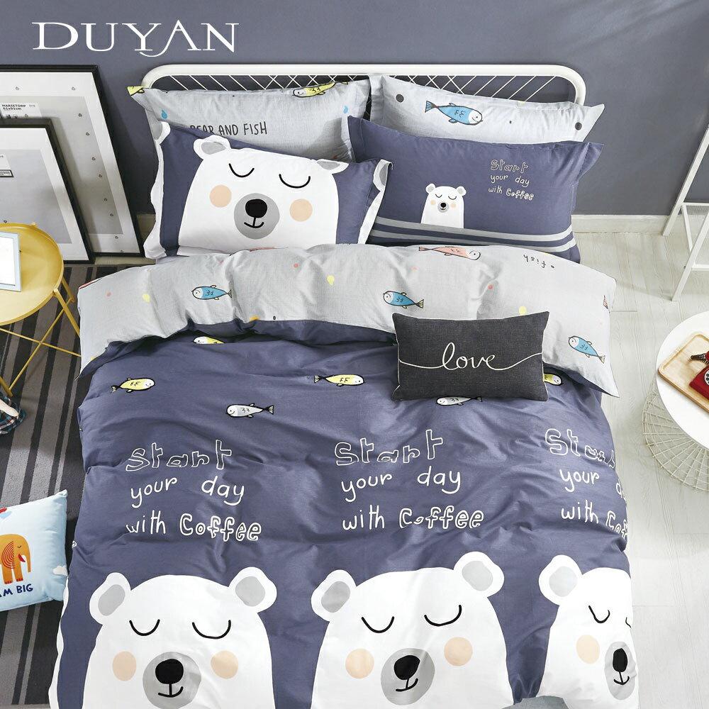 《DUYAN 竹漾》100%精梳純棉單人/雙人床包被套【白熊咖啡廳】台灣製 雙人 單人 加大 床罩 鋪棉兩用被