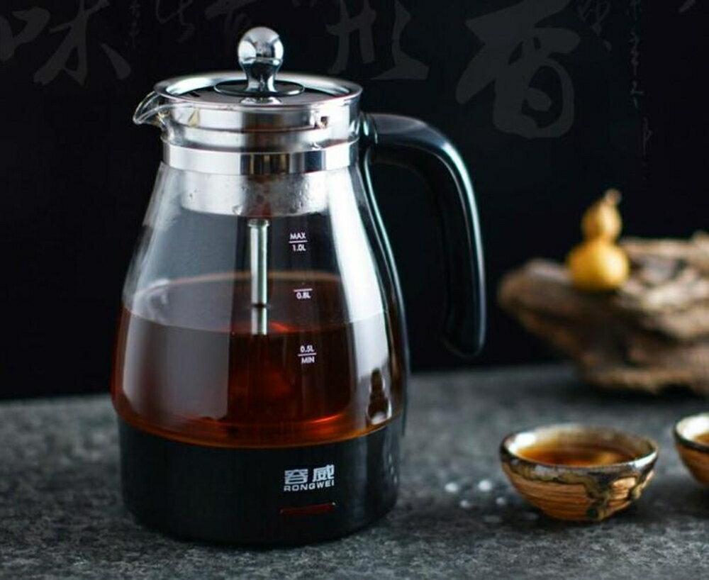 容威煮茶器黑茶全自動電熱蒸汽耐熱玻璃普洱蒸茶器保溫燒茶煮茶壺  極客玩家  ATF  220v