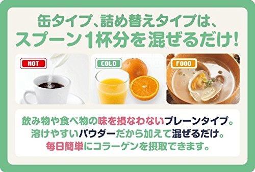 【海洋傳奇】【現貨】Meiji Amino 明治 膠原蛋白粉 補充包 30天份(2包組) 日本必買 免運代購 2