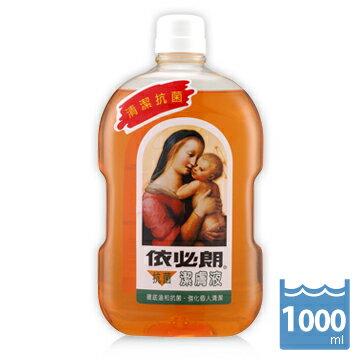 依必朗 抗菌潔膚液 1000CC【德芳保健藥妝】