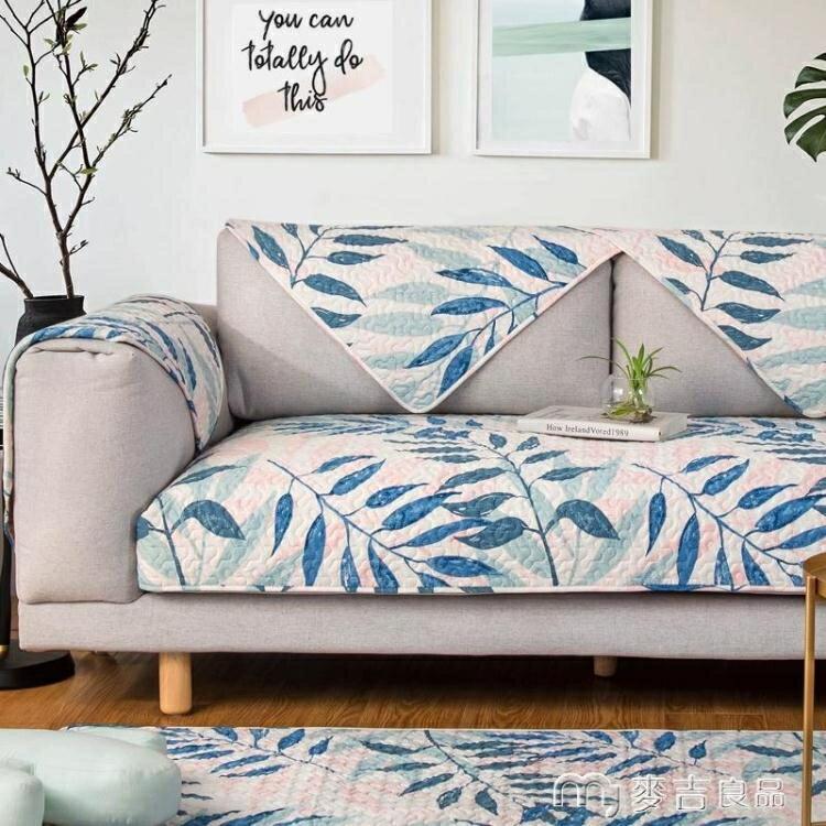 沙發墊北歐純棉沙發墊簡約現代全棉布藝三人宜家四季通用防滑沙發套罩