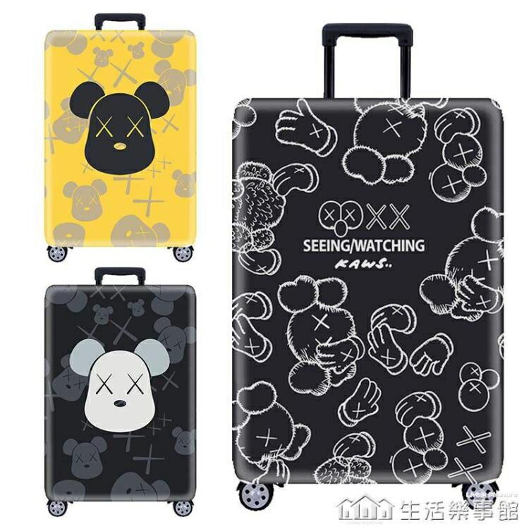 行李箱保護套彈力防塵罩20寸24寸旅行箱套保護套28寸加厚拉桿箱套 時尚學院