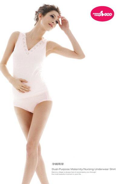 六甲村 - 孕哺衛生衣 -V領(背心) 2