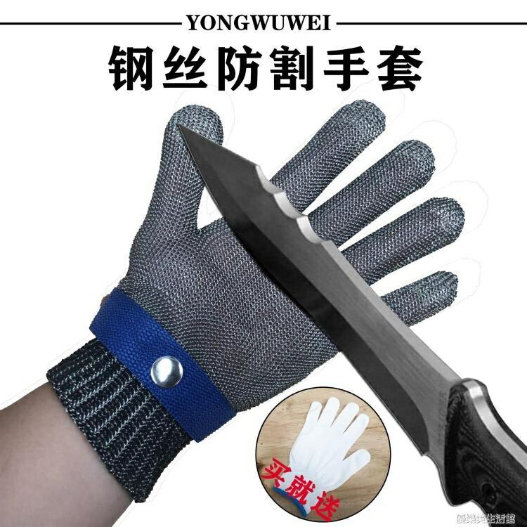 勇無畏 鋼絲防割手套5級防護手套防劃傷安保抓捕防身刀割鋼絲手套 摩可美家