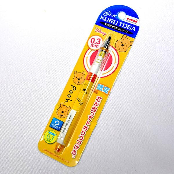 NOBA 不只是禮品:小熊維尼pooh迪士尼限定0.3mm自動削尖鉛筆寫字更流利日本帶回三菱出品正版商品