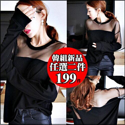 ☆克妹☆現貨+預購【AT34961】本季重推!韓國超時髦黑色併接透紗一字領設計Tee恤