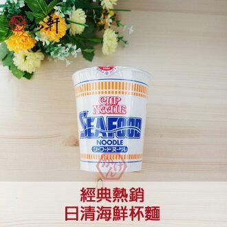 《加軒》NISSIN日清海鮮杯麵