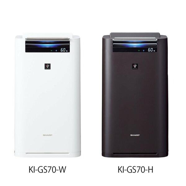 日本夏普SHARPKI-GS70加濕空氣清淨機HEPA31畳抗菌過敏塵螨兩色