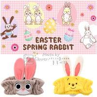小熊維尼周邊商品推薦和兔子茱蒂&維尼 一起萌翻復活節!!! 茱蒂 / 維尼 超Q髮帶 少女必備