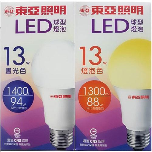 永光照明:東亞★高亮度LED13W球泡全電壓白光黃光★永光照明TO-LLA015-13%
