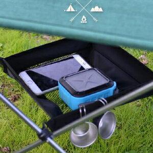 美麗大街【GT107041828】折疊桌收納掛網置物掛架野營掛袋 (大號)