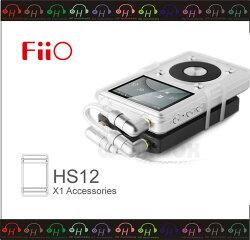 弘達影音多媒體 FiiO X1專屬配件-HS12耳擴綑綁組合 可搭配E11k耳機功率擴大器
