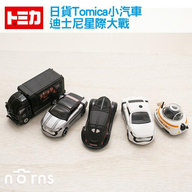 NORNS 【日貨Tomica小汽車 迪士尼星際大戰】日本多美黑武士BB-8暴風兵普拉斯馬白兵