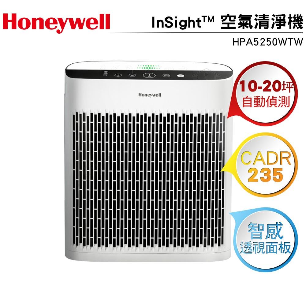 限時優惠 Honeywell InSightTM 空氣清淨機 HPA5250WTW