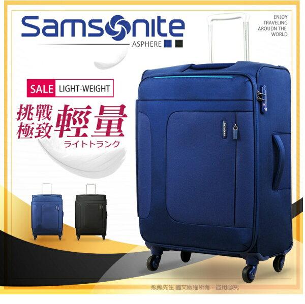 《熊熊先生》Samsonite輕量行李箱24吋新秀麗旅行箱大容量布箱72R可加大TSA海關密碼鎖Asphere