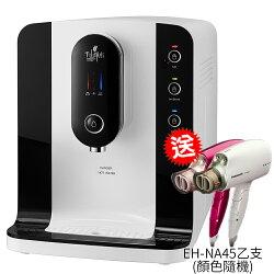 【千山】極淨智慧飲水機 冰溫熱桌上型 WD-350 ~原廠公司貨~內置RO極致過濾