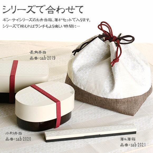 日本製 gin˙sai 印花保溫保冷便當袋 束口袋  /  sab-2029   / 日本必買 日本樂天代購直送(1782) /  件件含運 4
