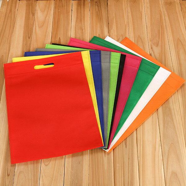 【aife life】 A4041 無紡布彩色提袋-大/不織布手提袋/環保提袋/購物袋/素色提袋/平口袋/禮品袋/贈品禮品