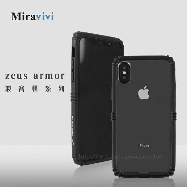 Miravivi:zeusarmor宙斯鎧甲阿波羅系列iPhoneX耐撞擊雙料防摔殼_黑