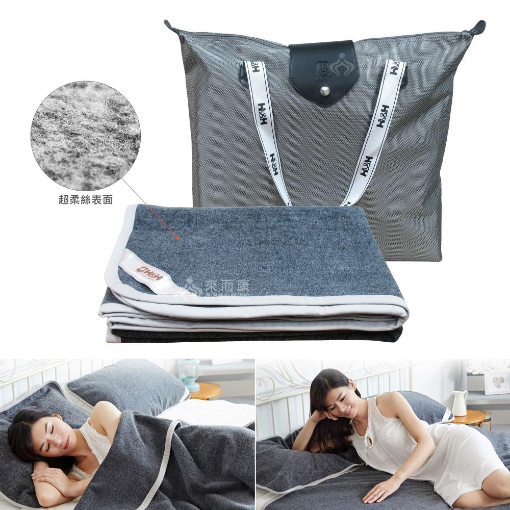 H&H 南良 非動力式治療床墊 (未滅菌) 遠紅外線 蓄熱保溫 健康毯 贈品:牛津 手提 保溫保冷袋