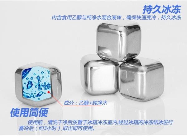 雞尾酒 冰石 威士忌冰塊 不銹鋼冰塊 304食品級(四入裝) B50307