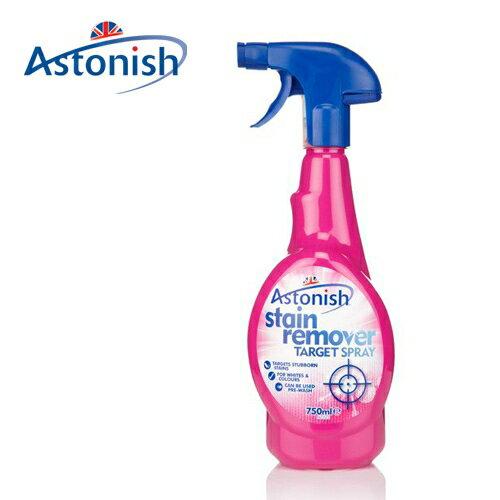 HOME WORKING:英國Astonish衣服除垢劑