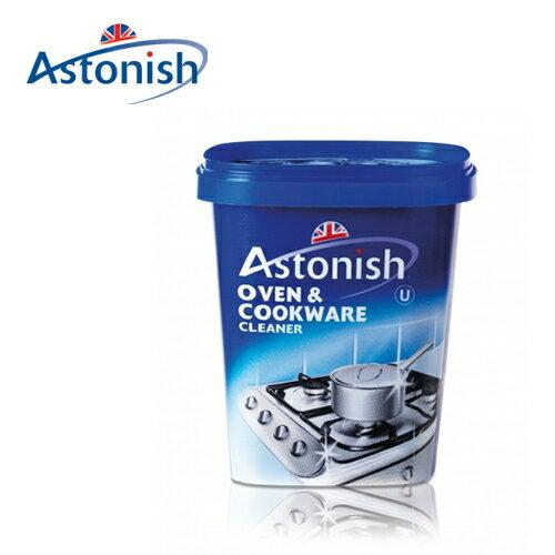 英國Astonish 烤箱/鍋具清潔膏