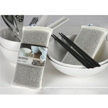 【HOME WORKING】餐具清潔海綿(長型)