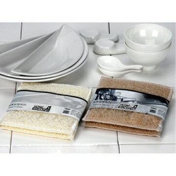 【HOME WORKING】餐具洗潔布(兩入)