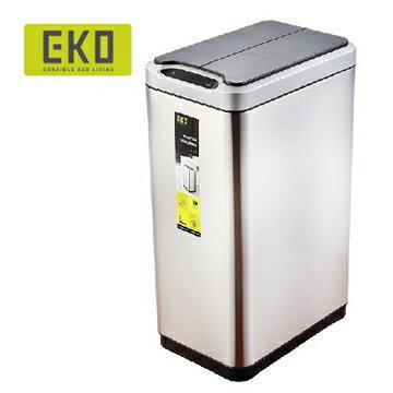 EKO 幻影自動感應不鏽鋼垃圾桶 30L x1 大容量 - 限時優惠好康折扣