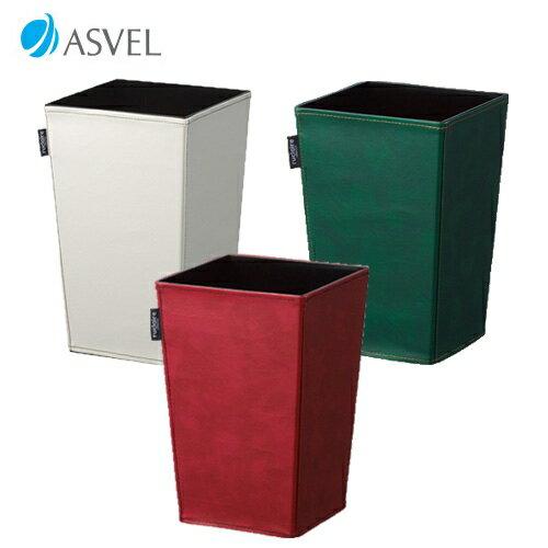 【HOME WORKING】ASVEL 仿皮方型垃圾桶-6.7L