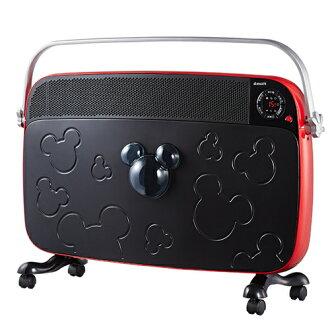 艾美特 迪士尼米奇系列 即熱式遙控電暖器 HC13050R ★搶眼紅黑設計 米奇經典再現 HC-13050R